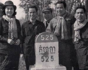 February 1973 inside Cambodian territory Sihanouk with the KR leaders